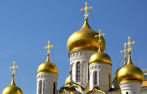 Onion domes of the Cathedral of he Annunciation