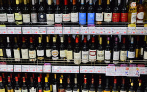 Kyoto, Japan - august 8 2017 : a wine shop in the Pontocho district