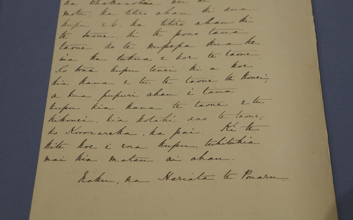 Letter written by Hariata Ronga, wife of Hone Heke, to Sir George Grey in 1851 protesting the building of a new town in Mangonui.