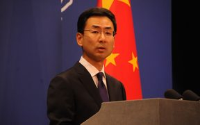 BEIJING, CHINA - JANUARY 5: Chinese Foreign Ministry Spokesperson Geng Shuang delivers a speech during a press conference in Beijing, China on January 5, 2018.