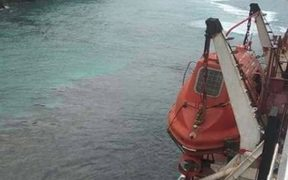 A picture provided by Mr Pongi which he claims shows the ship is leaking oil into the bay.