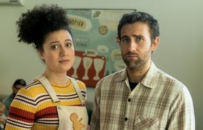 Rose Matafeo and Matthew Lewis will star in a new comedy, Baby, Done.