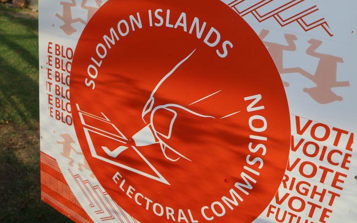 Solomon Islands election sign