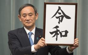 "Japan's Chief Cabinet Secretary Yoshihide Suga announces the new era name ""Reiwa""  in Tokyo"