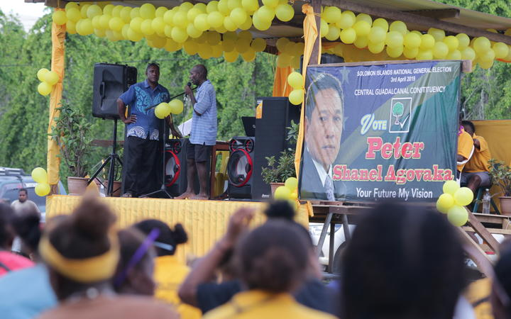 Supporters of Central Guadalcanal MP Peter Shanel Agovaka at a rally days out from the National General Election. 31 March 2019