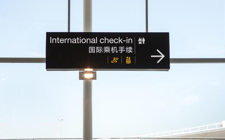 Concerns visa delays could cost education sector billions | RNZ News