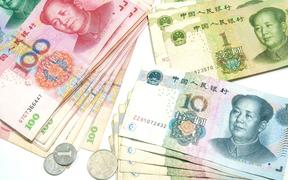 21097070 - yuan, china money background