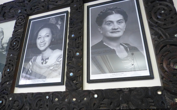 The portraits of Māori MPs Whetū Tirikātene-Sullivan and Iriaka Rātana are unveiled at Parliament on 11 February 2016.