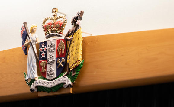Auckland High Court, District Court, High Court, Crest, Coat of Arms, court, courts