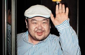 Kim Jong-Nam, the eldest son of North Korean leader Kim Jong-Il, on June 4, 2010.