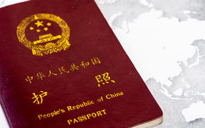 People's Republic of China passport.
