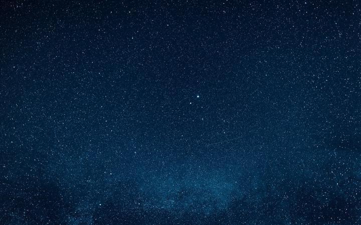 Dozens report meteor zipping across North Island
