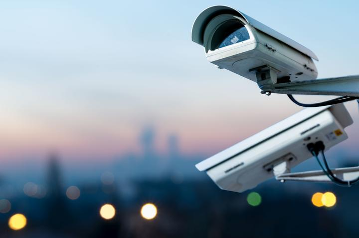 A security CCTV camera monitoring system.