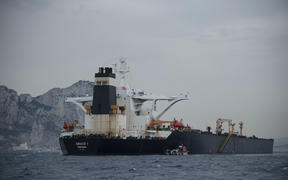 Released Iranian supertanker Grace 1 remains off the coast of Gibraltar.