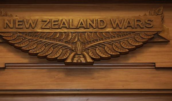 The New Zealand Wars plaque in Parliament's chamber
