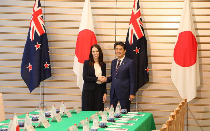 New Zealand's Ardern starts Japan visit with China mix-up gaffe