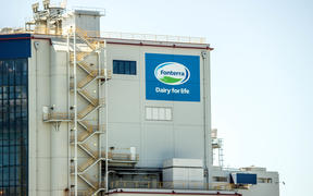 Fonterra building in the Waikato