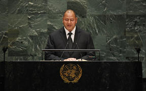 Tonga's King Tupou VI speaks during the 74th Session of the General Assembly at UN Headquarters in New York.