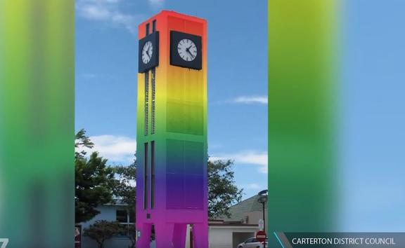 The rainbow colour option for Carterton's central clock tower.