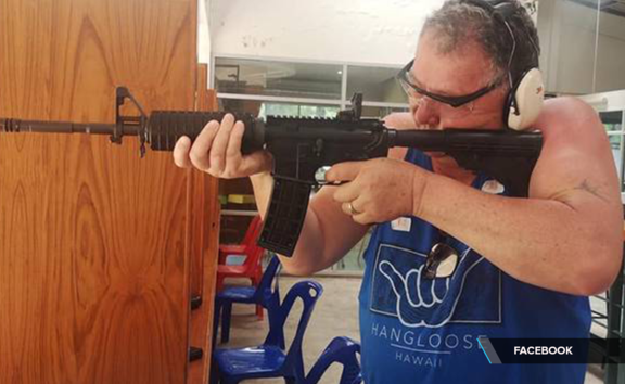 Shane Jones, overseas, firing what has been identified as an AR15 semiautomatic rifle.