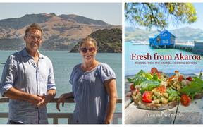 Lou & Ant Bentley