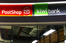 New Zealand Post Shop and Kiwi Bank shop.