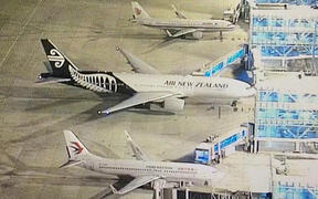 Air New Zealand shared this image of the Boeing 777-200 for Flight NZ1942 on the ground in Wuhan.