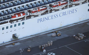 The Diamond Princess crusie ship at Yokohama port on 6 February.