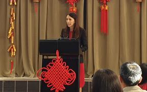 Prime Minister Jacinda Ardern at a Chinese New Year event.