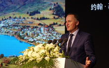 Prime Minister John Key announces Queenstown has successfully won a bid to host Amway's top sales people in 2018. The announcement took place at the Kerry Centre in Shanghai.