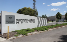 Maribrynong Detention Centre.