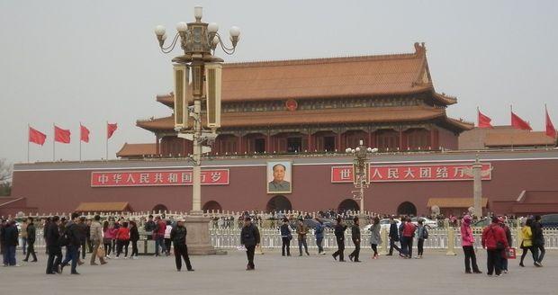 Forbidden City from Tienamen Square