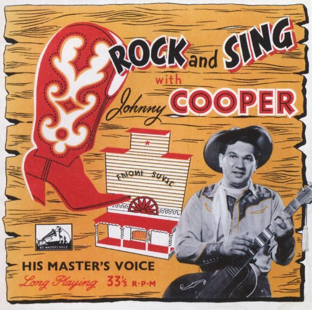 Johnny Cooper album cover