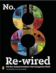 No Re wired