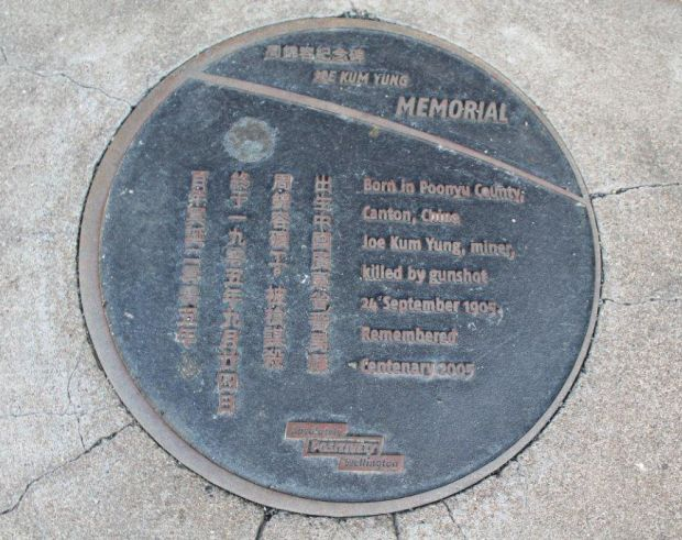 The memorial plaque to murder victim Joe Kum Yung