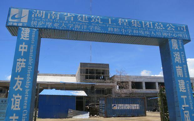 NUS Ocean Campus construction site Samoa