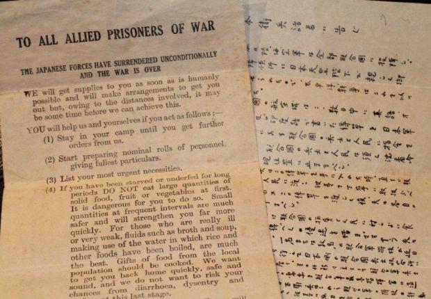 Changi Prison Survivor WW2 Eyewitness Radio New  : original620HelpisonthewaypamphletsdistributedafterAlliesliberatedSingaporein1945 from www.radionz.co.nz size 620 x 430 jpeg 59kB