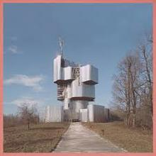 Unknown Mortal Orchestra by Unknown Mortal Orchestra album cover
