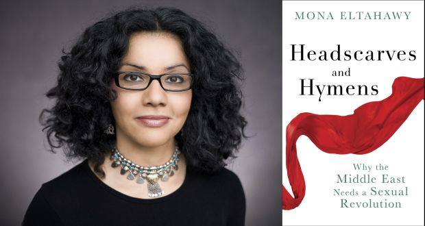 Mona Eltahawy and book cover