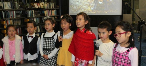 The youngest generation of poets Li Haibo's Chinese School