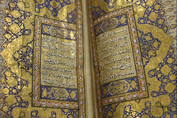 200-year-old Koran