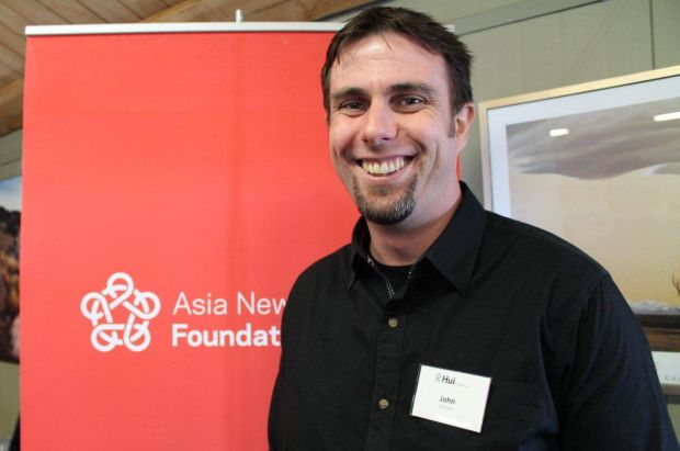 John Sinclair Social Innovation Leader at the Asia NZ Foundation Hui