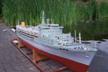 Model Of Northern Star.