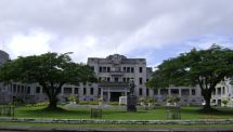 Fiji Government House