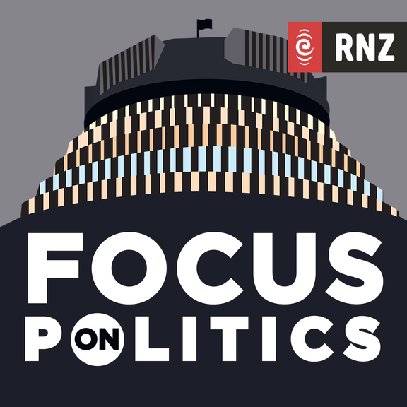Small focuspolitics logo r 1400x1400