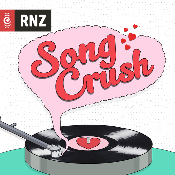 Small song crush logo sq