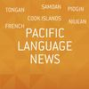 100 rnz pacific language news
