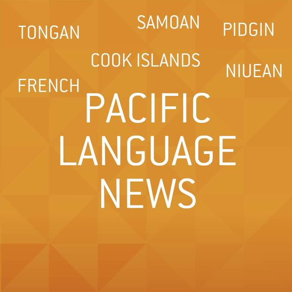 Small rnz pacific language news